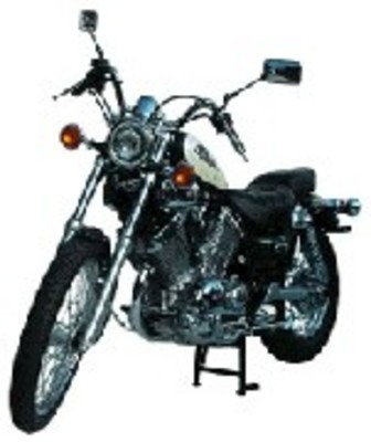 Product picture Yamaha XV535 Virago Service manual